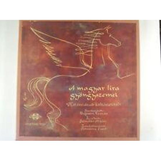 Válogatás A magyar líra gyöngyszemei 4LP BOX (Vinyl LP) | Lemezkuckó CD bolt